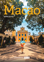 Macao Guide 2019
